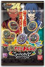 Yo-kai Medal Treasure Shadowside