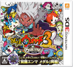 Yo-kai Watch 3 Sukiyaki cover
