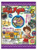 Yo-kai Medal Gum Vol. 2