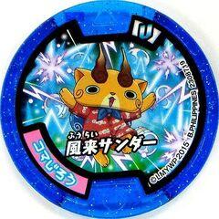 Komajiro (M02 version; Wild Zaps)