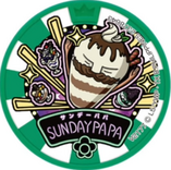 Sunday Papa Dream Medal