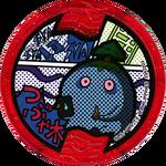 Tsubuyaki