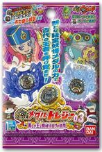 Yo-kai Medal Treasure Vol. 3