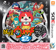Yo-kai Watch Honke cover