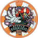 Kabuking