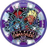 Lord Enma DM