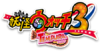 Yo-kai Watch 3 Tempura logo