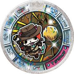 Treasure Jibanyan (Silver-rank)