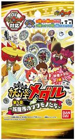 Yo-kai Medal Chapter 5