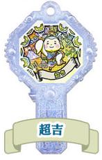 Chokichi Ark