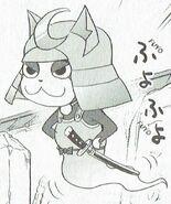 Shogun1Manga