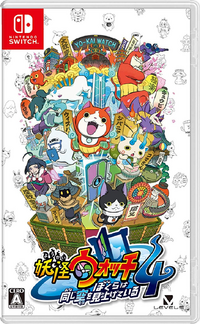 YW4 BOX ART CLEAR IMAGE