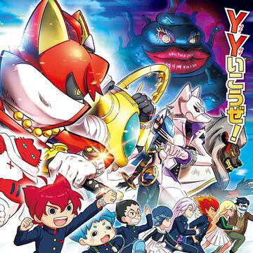 M06 Yo Kai Watch Wiki Fandom