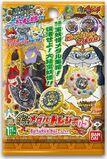 Yo-kai Medal Treasure Vol. 5