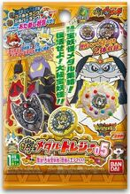 Yo-kai Medal Treasure Vol. 5