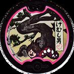 Kemushi-otokoDM
