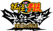 M04 Mandarin logo