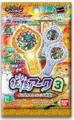 Yo-kai Ark 3rd - Obtain them! Legendary Yo-kai! Packet