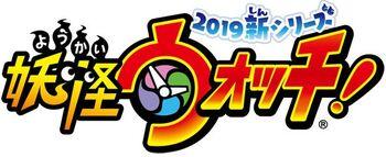 Yo-kai Watch! logo