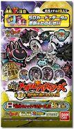 Yo-kai Medal Busters Vol. 4