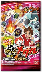 Yo-kai Medal Chapter 2