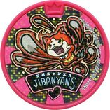 Jibanyan S DM