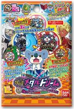 Yo-kai Medal Dream Vol. 3