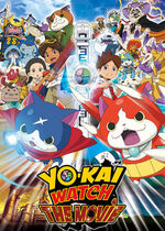 YokaiWatchTheMovie OfficialEnglishPoster