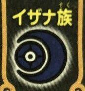 Izana (tribe)