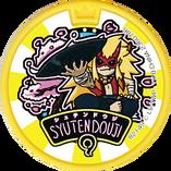 Syutendouji