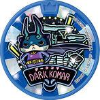 Dark Koma