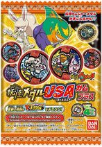Yo-kai Medal USA Gum Plus