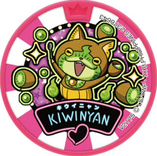 Kiwinyan Dream Medal
