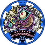 Slimamander Dream Medal
