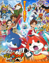 Yo-Kai Watch M01 Poster