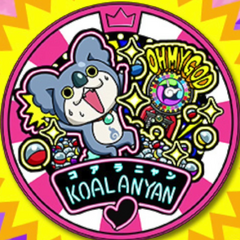 Koalanyan surprised by <a href=