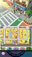 YWSmartphone Screenshot1