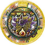 Kyubi (Gold)