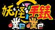 Wib Wob logo TW