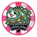 Emenyan Dream Medal