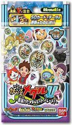 Yo-kai Medal U Stage 1