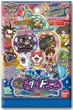Yo-kai Medal Dream Vol. 2