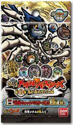Yo-kai Medal Busters Vol. 3