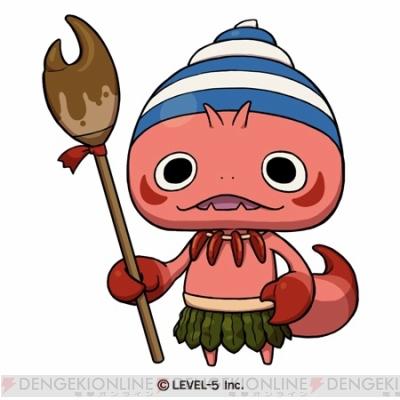 doyagari tribe member yo kai watch wiki fandom powered by wikia