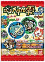 Yo-kai Medal Z Ramune Vol. 1