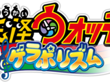 Yo-kai Watch: Gerapo Rhythm