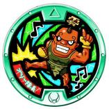 Sergeant Burly Music