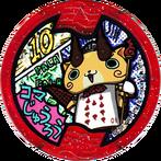 Komajuro