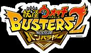 Yo-kai Watch Busters 2 logo