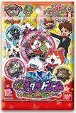 Yo-kai Medal Dream Vol. 1